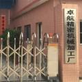 CNC Machining China Factory of Precision CNC Machined Parts